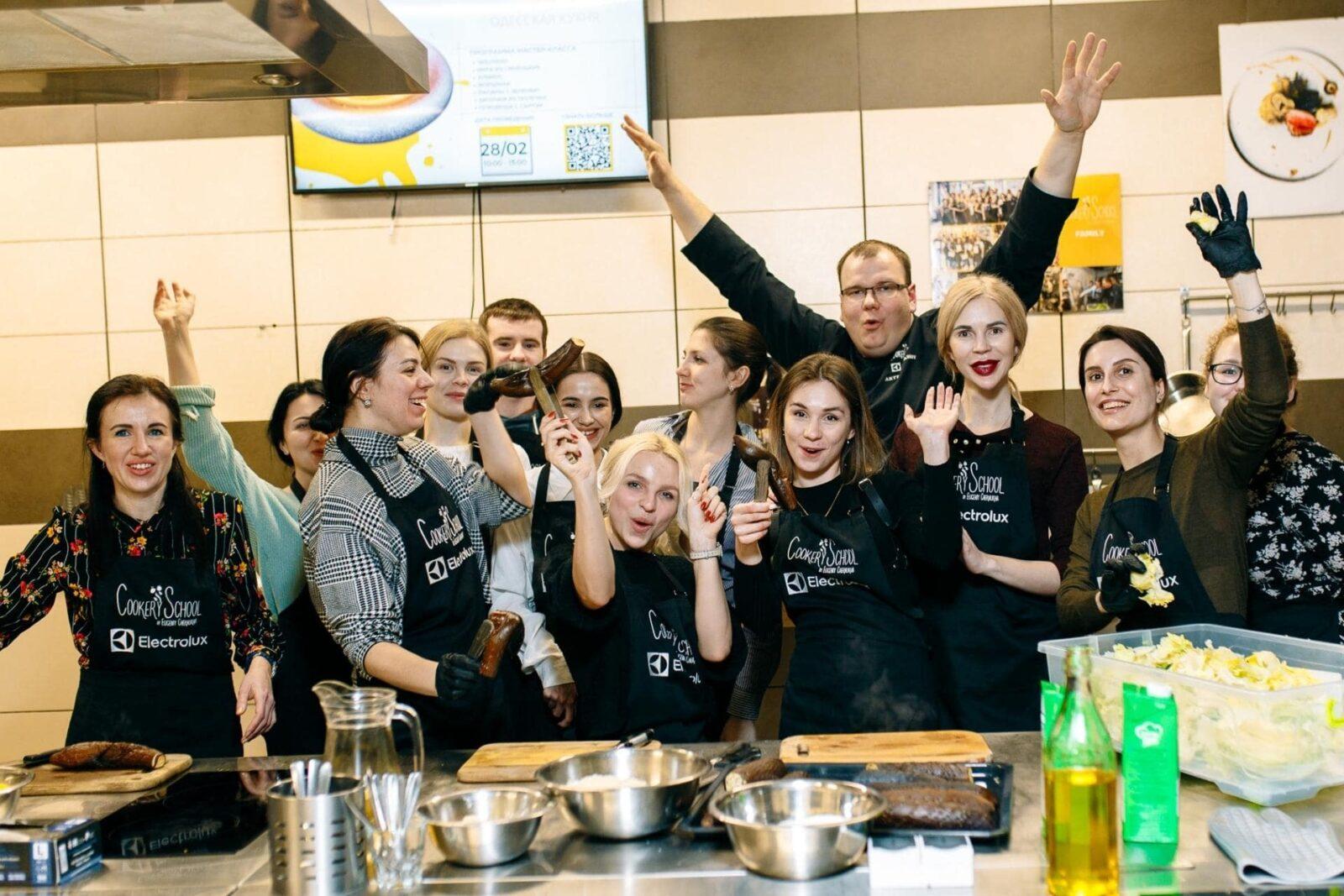 Где отметить День Рождения Киев