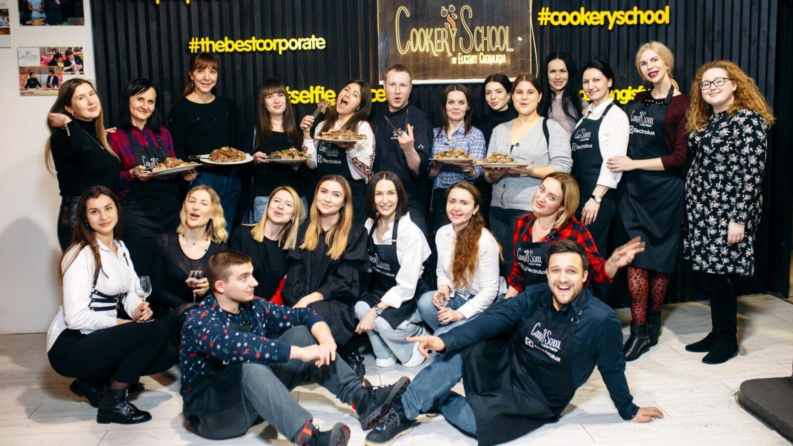 Организация корпоратива для сотрудников в Киеве